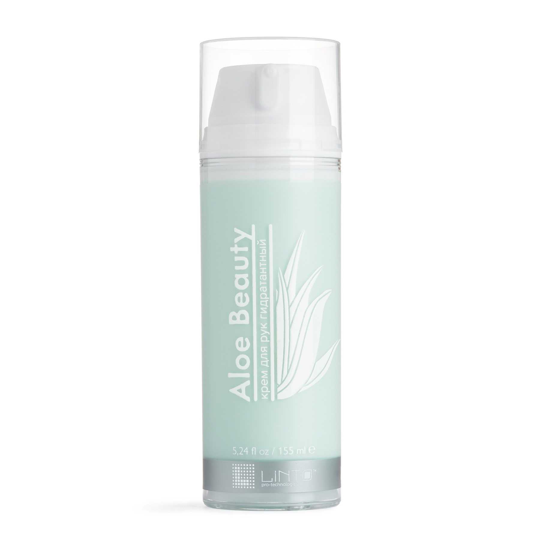 ALOE BEAUTY 155 ml