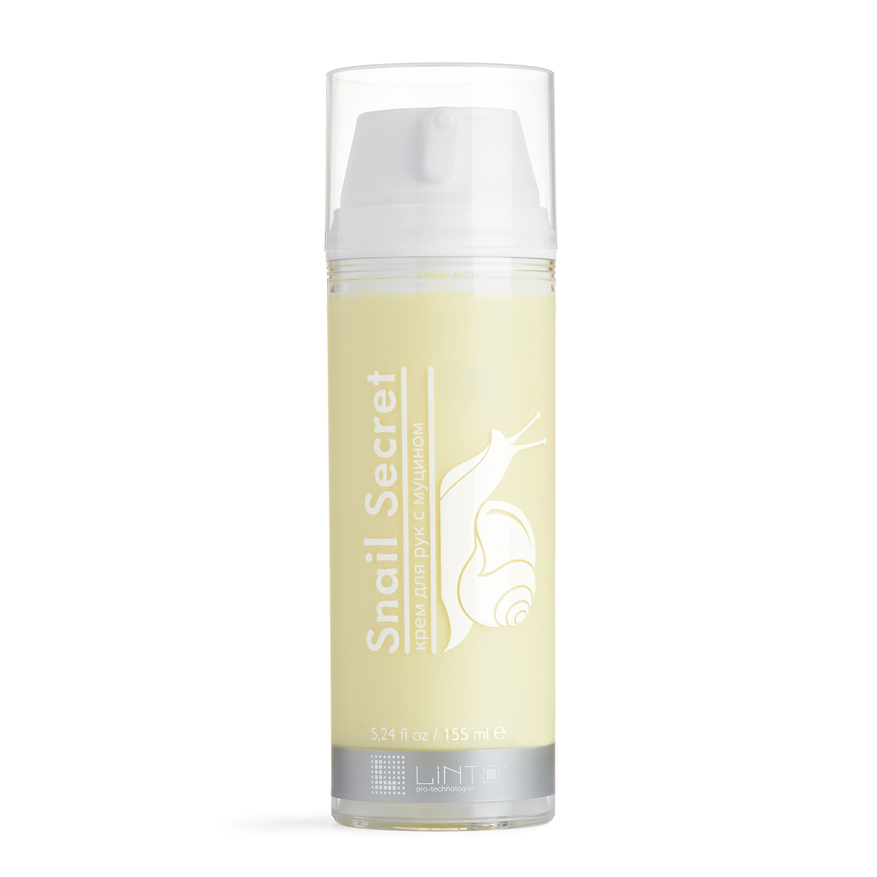 SNAIL SECRET 155 ml